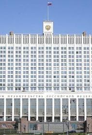 РБК: Правительство упразднит федеральные агентства Роспечать и Россвязь