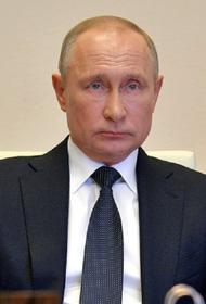 Путин назвал отношения с США испорченными