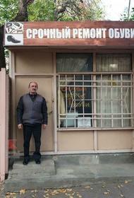Мэр Краснодара заинтересовался проблемой сапожника дяди Гриши