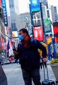 В Нью-Йорке вновь готовятся ужесточить санитарные меры и ограничения из-за COVID-19