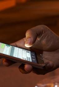 Главред портала о гаджетах Мурзина сообщила, что темный режим экрана экономит заряд смартфона