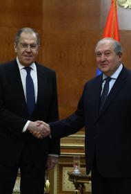 Лавров провёл встречу с президентом и премьером Армении