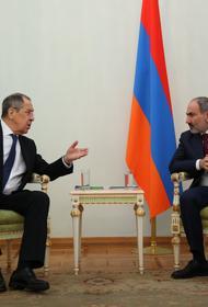 МИД РФ объяснил отсутствие флага России на встрече Лаврова и Пашиняна