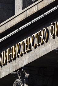 Минфин подготовил для россиян в 60 регионах страны игру «Не в деньгах счастье»