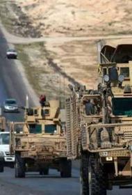 США резко сокращают свой военный контингент в Сирии