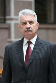 Путин освободил Хохоликова от должности посла РФ в Гватемале