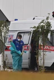 В Петербурге за сутки выявлено 2476 новых случаев заражения коронавирусом COVID-19