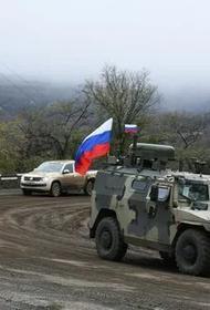 Азербайджанские войска покинут Шуши, их заменят российские миротворцы