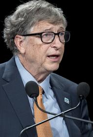 Билл Гейтс предрек человечеству новую пандемию