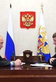 Sohu считает Кадырова  возможным преемником Путина