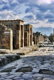Исследователи обнаружили на раскопках в Помпеях тела богатого и бедного мужчин