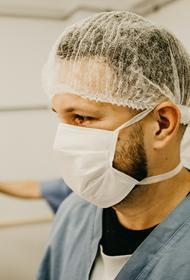 В России выявили 24 581 новый случай коронавируса, умер - 401