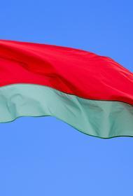 Власти Белоруссии приняли решение расширить санкции против Евросоюза
