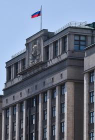 Депутат Морозов оценил выход США из ДОН