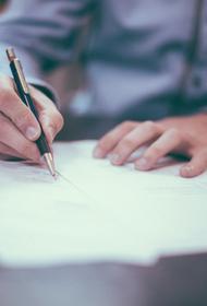 Вступили в силу изменения форм заявлений о регистрации для НКО