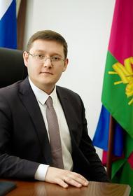 Минэкономразвития Краснодарского края возглавил Алексей Юртаев