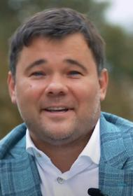 Бывший глава администрации Зеленского Андрей Богдан обратился к Путину с призывом сделать шаг назад