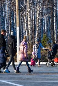 Какие профессии выбирают молодые мамы на Южном Урале