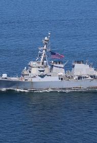 Эсминец ВМС США идёт в Чёрное море