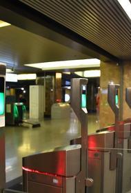 Задымление в вагоне поезда произошло на станции «Тверская» московского метро