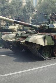 Т-90 хорошо себя зарекомендовали в Карабахском конфликте