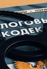 Предприниматель из Краснодара протестует против обвинения