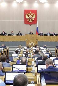 Законопроект о праве Путина баллотироваться на новый срок Госдума может рассмотреть в декабре