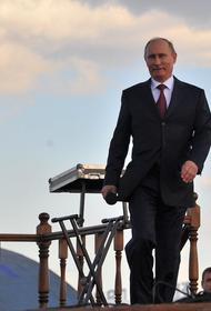 Путин планирует посетить Саров 25 ноября