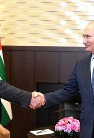 Россия и Абхазия продолжат формировать общее социальное и экономическое пространство