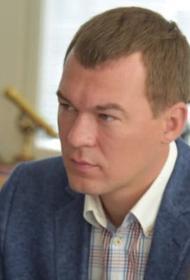 Дегтярев распорядился отменить конкурс на его охрану за 33 миллиона рублей