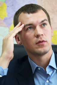 Дегтярев отменил тендер на свою охрану за 33 млн рублей