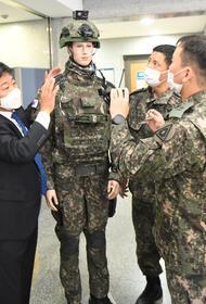 Минобороны Южной Кореи покажет новейшую экипировку солдата