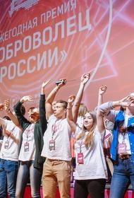 Сергунина: 20 московских волонтеров стали финалистами конкурса «Доброволец России»