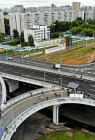 Эксперт: Строительство новых магистралей снизит транспортную нагрузку на центр Москвы