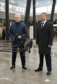 Собянин открыл первую новую станцию в рамках создания линии МЦД-3