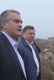 Аксёнов потребовал от министров и глав городов фотографироваться у инспектируемых обьектов