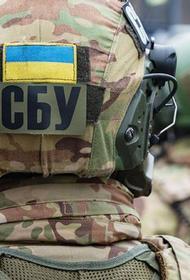 СБУ взяла в заложники семью ополченца ЛНР