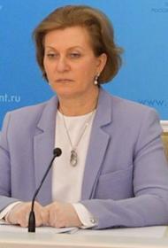 Анна Попова: мутации COVID-19 не делают вирус опаснее