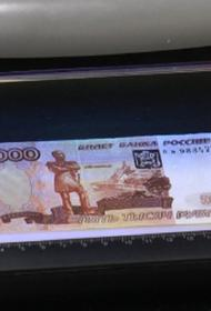 В Махачкале раскрыли подпольную типографию, печатавшую деньги