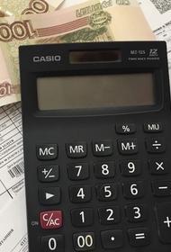 Рост тарифов ЖКХ с 1 января 2021 года в Москве будет ниже инфляции