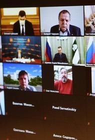 Уральский НОЦ представят на заседании Совета научных центров мирового уровня