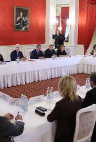 «ЕР» и депутатское объединение «Моя Москва»  обсудили предложения москвичей по бюджету столицы