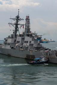 Американский эсминец «Джон Маккейн» нарушил границу РФ