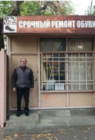 История дяди Гриши в Краснодаре получила развитие