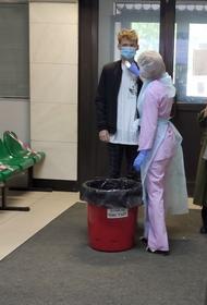 Хабаровский край вошел в топ антирейтинга по коронавирусу
