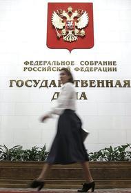 Госдума приняла во втором чтении закон об удаленной работе