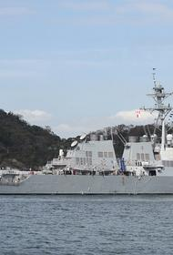 Экс-сотрудник Генштаба Сивков: вторжение эсминца «Джон Маккейн» в воды РФ стало актом военной агрессии США
