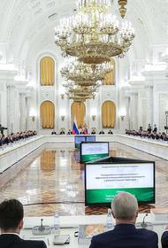 Госдума приняла в третьем чтении закон о Государственном совете РФ