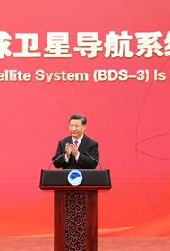 При Байдене Китай может подружиться с США