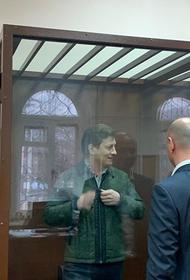 Суд оставил Фургала под арестом до 9 марта